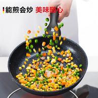 WMF 福腾宝 星辰系列 麦饭石色平底锅24cm 带玻璃盖