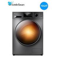 1日0点: LittleSwan 小天鹅 水魔方 TD100VT86WMADT5 洗烘一体机 10kg