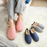 小编同款,2双 Kenroll科柔 男女 包跟软厚底棉拖鞋