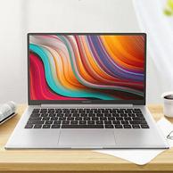 十代I5,Redmi红米 RedmiBook 13 13.3英寸全面屏轻薄笔记本电脑