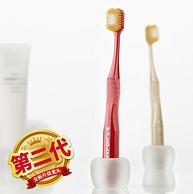 日本进口,网评最好用牙刷:2支 惠百施 65孔宽幅超软毛牙刷 拍2件44.9元包邮