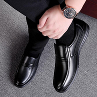 新低!头层牛皮+内里加绒,双重暖脚:木林森 男士 真皮皮鞋