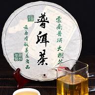 大叶春茶,越陈越香:357g 祥兴 云南勐海普洱茶生茶饼 券后9.9元