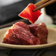 北京著名商标,开袋即食下酒菜:110g 恒慧 五香酱牛肉 真空装 券后14.9元包邮