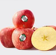 单果75-79mm:15个 农夫山泉 17.5° 阿克苏苹果