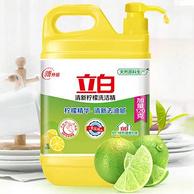 超市同款,无磷不伤手:1120g大桶装 立白 清新柠檬洗洁精