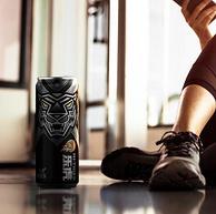达利园旗下,提神抗疲劳,250mlx24罐x2箱 乐虎 氨基酸维生素功能饮料