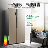 1日0点,636L大容量,一级能效:Ronshen容声 对开门冰箱 6BCD-636WD11HPA