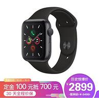 1日0点:Apple 苹果 Watch Series 5 智能手表 44毫米 GPS版