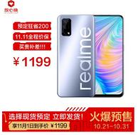 双11预售,realme 真我 Q2 5G 手机 6+128g