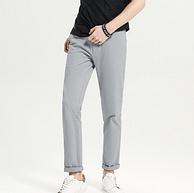 海澜之家旗下,商场同款,YKK拉链:海一家 男士 精梳棉休闲裤