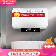 一级能效,3000W速热不必等:60升 BOSCH博世 逸能电热水器EWS60-BM1 999包邮