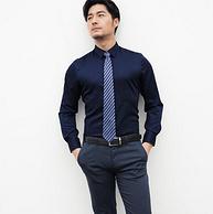 免烫抗皱:日本FLEX旗下品牌 DeepOcean 深海 男士高支丝光棉长袖衬衫