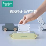 100%天然棉、历史低价:Purcotton 全棉时代 婴儿湿巾15x20cm 80抽x3包