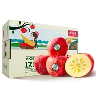 单果径80-84mm:15个装x3件 农夫山泉 阿克苏冰糖心苹果