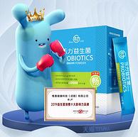 史低!进口双益生元,调理肠胃:20袋 乐力 进口益生菌粉