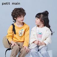 日本超高人气童装品牌 petit main 2020秋季新款 男女童日系时尚纯棉长袖T恤