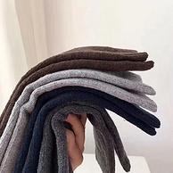 绝对防御的羊毛袜:4双!出口日本原单 男士纯羊毛色中筒秋冬袜