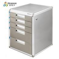 五层铝合金包边,带锁:金隆兴 C9932 五层桌面文件柜