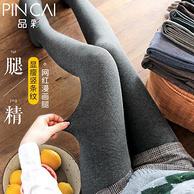 塑形瘦腿:PinCai 品彩 R9929 女士加绒加厚打底
