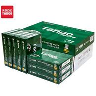 今晚0点,4000张:TANGO 天章 新绿天章 A4复印纸 70g 500张x8包整箱装