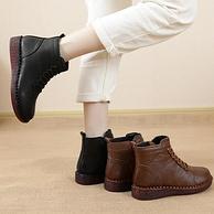 今晚0点,头层牛皮+柔软牛津底:Itbu 秋冬防滑软底妈妈鞋 中老年软皮鞋