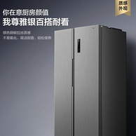 双11预告:Panasonic 松下 NR-EW57S1-S 570升 对开门冰箱