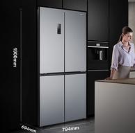 双11预售,海信 502L 十字对开门电冰箱 BCD-502WMK1DPJ