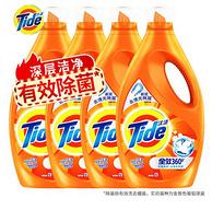 Tide 汰渍 洁净除菌洗衣液 2kgx4瓶x2件