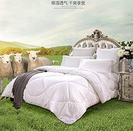 上市公司,澳洲进口羊毛,四季可用:富安娜羊毛被 1.2m床
