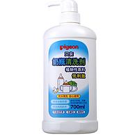 免邮券好去处:Pigeon 贝亲 MA27 奶瓶清洗剂 瓶装 700ml