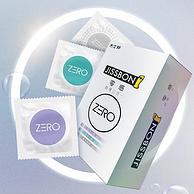 泰国进口,0距离体验:18只 杰士邦 ZERO零超薄三合一避孕套