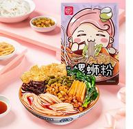 白菜!安记 柳州特产螺蛳粉 300gx5包