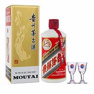 2020年产:MOUTAI 茅台 飞天 53度 酱香型白酒  500ml