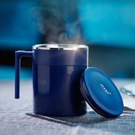 全自动磁力搅拌、防烫隔热:钻技 智能懒人水杯