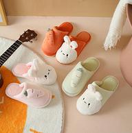 门店同款 三福 男女卡通超柔鞋棉拖鞋