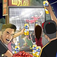 山东名牌:500mlx12听x3箱 崂山 崂友记 足球罐经典装啤酒