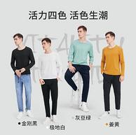 100%全棉:Camel 骆驼 男士海岛长绒棉长袖T恤