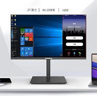 4K+HDR400:PANDA 熊猫 PT27UA1 27英寸IPS显示器
