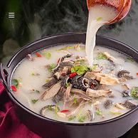 内蒙古特产小吃,健脾暖胃:350g 小肥羊食品 快乐牧羊人 骨汤羊杂