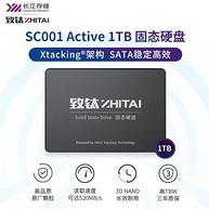 24日0点:ZhiTai 致钛 Active SC001 SATA3.0 固态硬盘 1TB