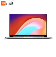 24日0点: Redmi 红米 RedmiBook 14 Ⅱ 锐龙版 14寸 笔记本电脑(R5-4500U、16G、512G)