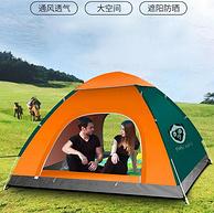 2秒速开,防晒防水:MAKI zaza 户外全自动帐篷