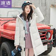 三防面料、90%白鸭绒:冰洁 2020年新款 情侣韩版宽松中长款羽绒服