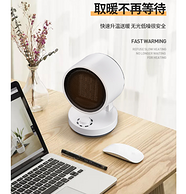 即热型、冷暖两用,韩国大宇 电热取暖器 双重优惠后199元包邮