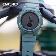 Casio 卡西欧 Baby-G BGA-260-3AER 女士双显石英手表