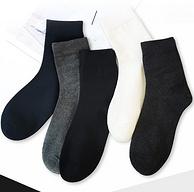 加厚毛圈保暖,柔软防臭:5双 初沫 男士 柔软保暖中筒袜 券后19.9元包邮