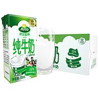 Arla 爱氏晨曦 全脂纯牛奶 200mlx24盒x3件