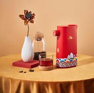 小米有品同款 库比 故宫联名款 便携即热饮水机 0.2L 299元包邮
