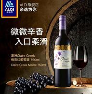 荣获6项国际大奖!澳洲原瓶进口:750mlx2瓶 Claire Creek 梅尔诺干红葡萄酒